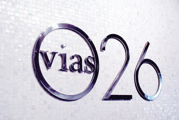 Vias Imports : inviting vintners, wine sellers, buyers and restauranteurs to discover the art of fine winemaking